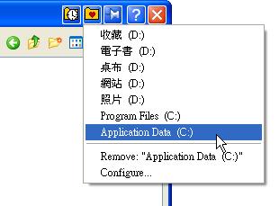 FileBox eXtender (2)