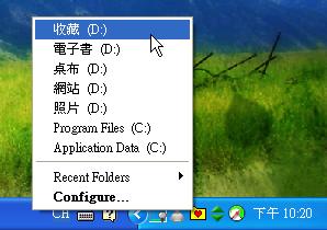 FileBox eXtender (3)