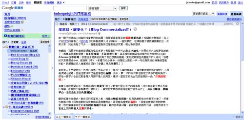 Modify Google Reader CSS with Stylish 3