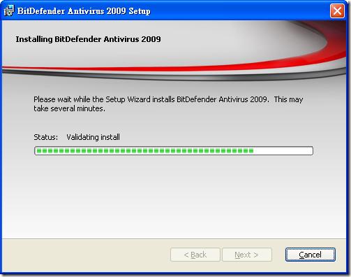 BitDefenderAntivirus2009.InstallScreen.06