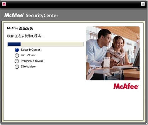 McAfeeVirusScanPlus.InstallScreen06