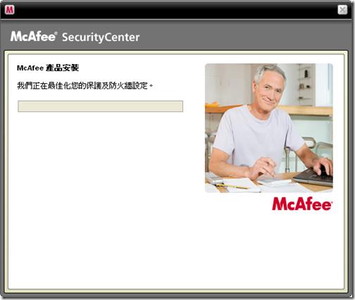 McAfeeVirusScanPlus.InstallScreen08