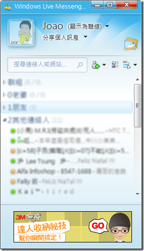 MSN9.0.WithAd
