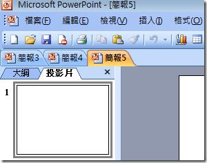 PowerPointTab