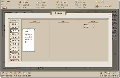 slide0006_image005