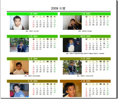 CelandarPrinter.Calendar2009