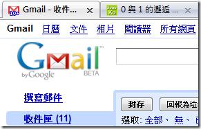 Gmail Unread Message Count in Favicon.10