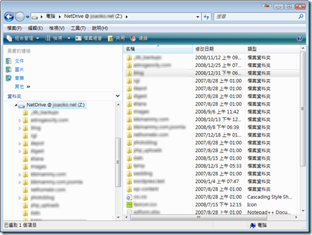 NetDrive.WindowsExplorer
