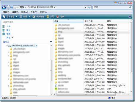 NetDrive.WindowsExplorer