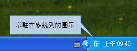 GoogleTranslateClient.02
