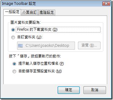 ImageToolbar.02