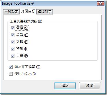 ImageToolbar.03