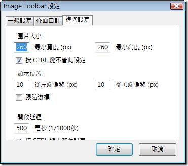 ImageToolbar.04