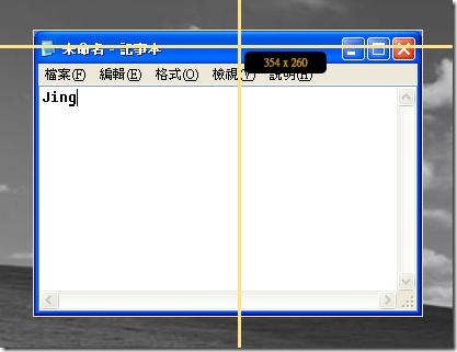 Jing.09