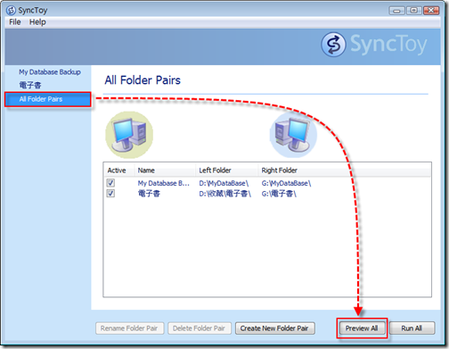 SyncToy.11