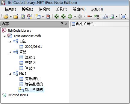 fishCodeFree.04
