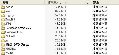 FolderSize.03