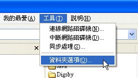 FolderSize.04