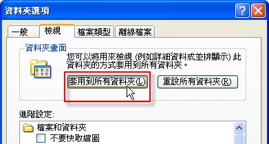 FolderSize.05