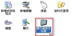FolderSize.06