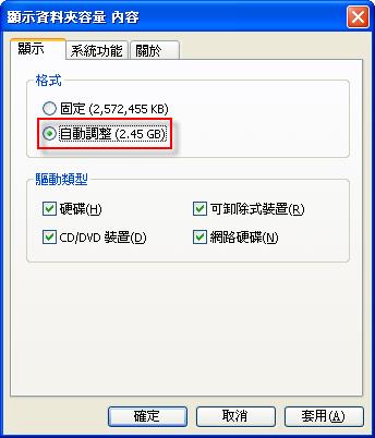 FolderSize.07