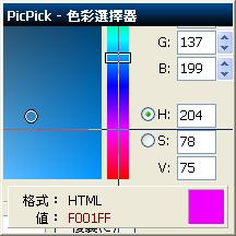 PicPick.06