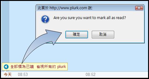 Plurk.01