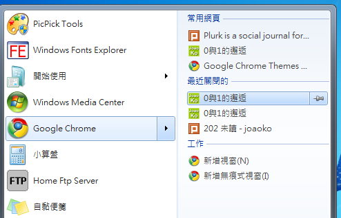 Chrome.JumpList.03