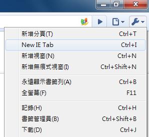 ChromePlus.02