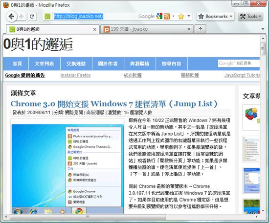 Firefox4.0Theme.01