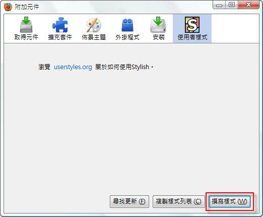 Firefox4.0Theme.04