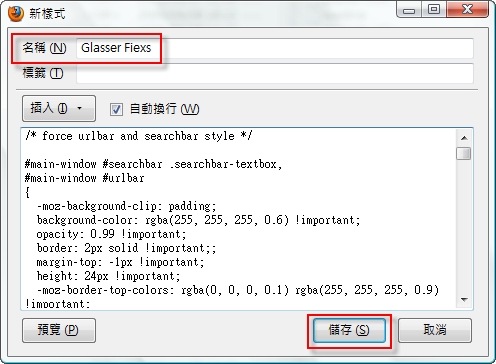 Firefox4.0Theme.05
