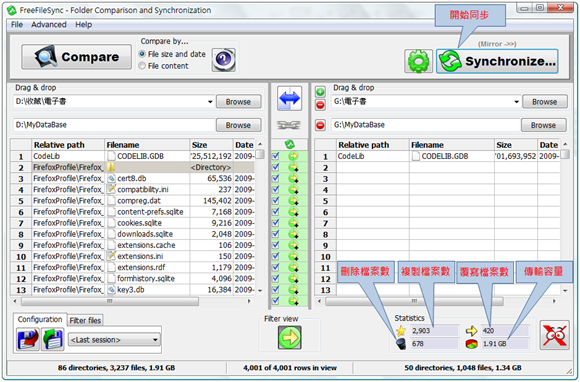 FreeFileSync.04