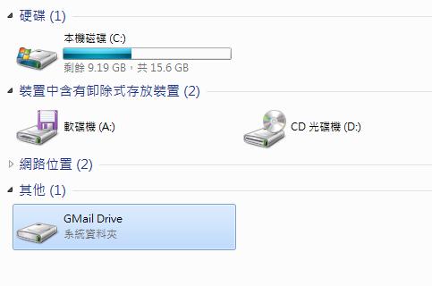 GmailDrive.01