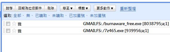 GmailDrive.06