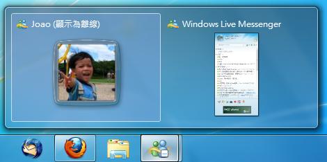 Windows 7 工作列上的 Windows Live Messenger(MSN)