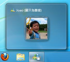 關閉 Windows Live Messenger 主視窗後不會縮到通知區域(系統列)