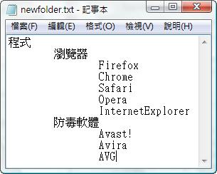 NewFolderWizard.02