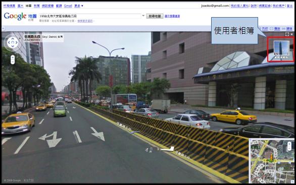 StreetView.06
