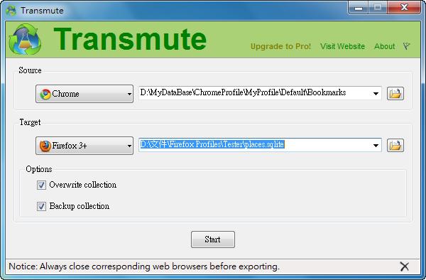 Transmute - 選擇來源、目標瀏覽器