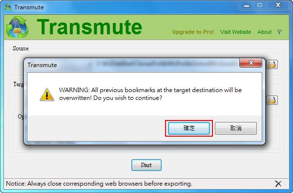 Transmute - 警告對話框