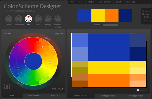 Color Scheme Designer - 色環