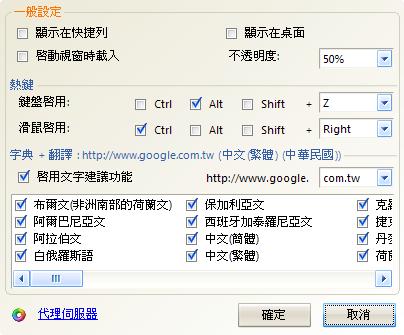 Dictionary_.NET_1.9_04