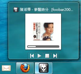 讓 foobar2000 支援 Jump List - 縮圖預覽以及播放功能