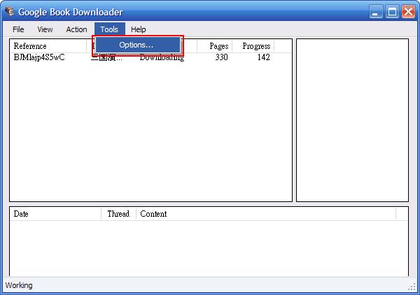 Google Book Downloader - 設定選單