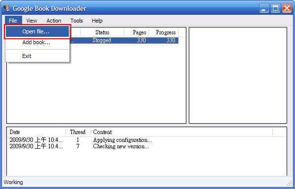 Google Book Downloader - 開啟下載進度