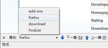 FindList - 關鍵字記錄清單