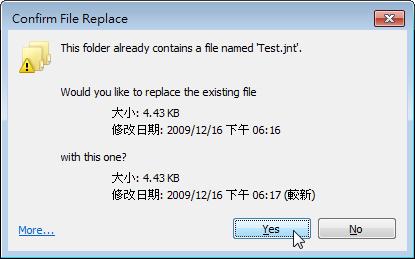 Classic Shell - 單一檔案取代對話框(傳統樣式)
