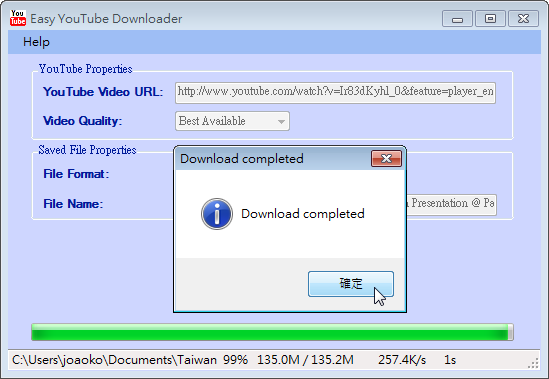 Easy YouTube Downloader - 下載完成