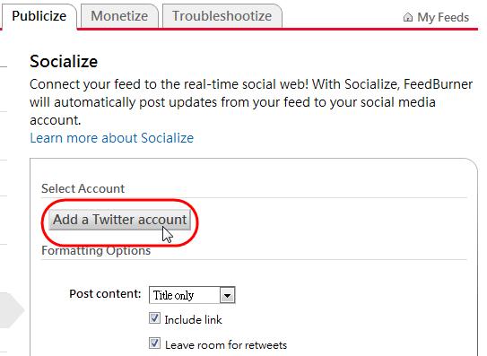 FeedBurner 同步到 Twitter - 加入 Twitter 帳號